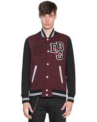 Diesel Black Gold Cotton Blend Sweatshirt Varsity Jacket - Lyst