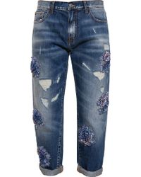 MSGM Distressed Jeans with Floral Embroidery - Lyst