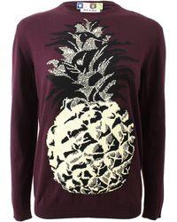 MSGM Pineapple Intarsia Knit Sweater - Lyst