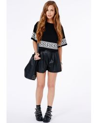 Missguided Layla Faux Leather Shorts - Lyst