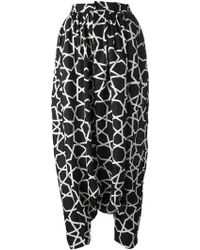 KTZ - Dropped Crotch Trouser - Lyst