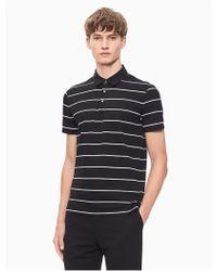 Calvin Klein - Slim Fit Auto Stripe Jacquard Polo Shirt - Lyst