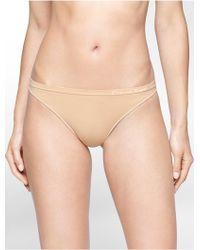 CALVIN KLEIN 205W39NYC - Underwear Pure Seamless Thong - Lyst