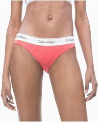 2252f8bcf070 Calvin Klein High Waist Bikini Brief - Modern Cotton in Black - Lyst