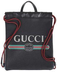 5ce6c144b Women's Gucci Backpacks - Lyst