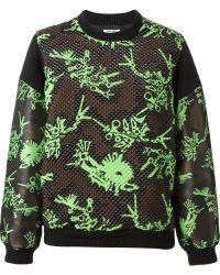 Kenzo 'Monster' Quilted Sweatshirt - Lyst