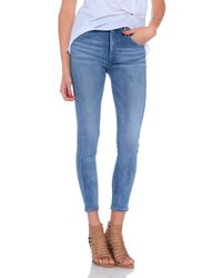 Goldsign Virtual Jean - Lyst