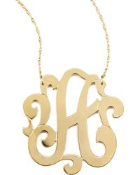 Jennifer Zeuner Swirly Initial Necklace A - Lyst