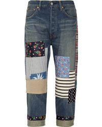 Junya Watanabe Patchwork Cropped Boyfriend Jeans - Lyst