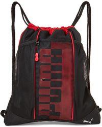 PUMA Split Shift Carrysack