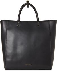 BCBGMAXAZRIA - Black Serena Leather North/south Tote - Lyst
