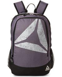 Reebok - Grey Power Pack Ii Backpack - Lyst