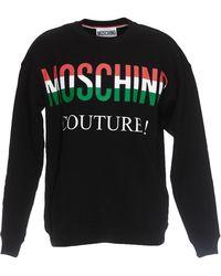 Moschino - Black Wool Sweatshirt - Lyst