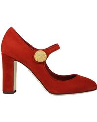 Dolce & Gabbana - Suede Mary Jane Pumps - Lyst