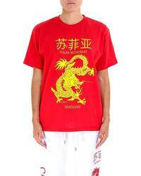 Gcds - Shanghai Dragon Print T-shirt - Lyst