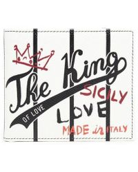 Dolce & Gabbana - The King Of Love Wallet - Lyst