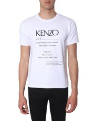 be42ae120203 KENZO Iconic Tiger T-shirt in Orange for Men - Lyst