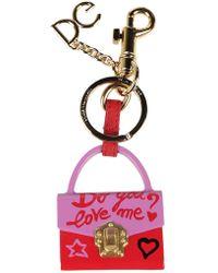 Dolce & Gabbana - Lucia Bag Charm - Lyst