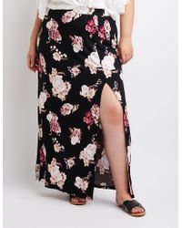 a5e2d24376 Lyst - Charlotte Russe Plus Size Border Print Maxi Wrap Skirt in ...