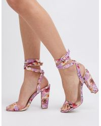 Charlotte Russe - Floral Ankle Wrap Sandals - Lyst