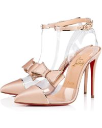 f3e8c28763b Lyst - Christian Louboutin Naked Bow Satin   Pvc Pumps in Black