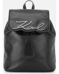 Karl Lagerfeld - Signature Backpack - Lyst