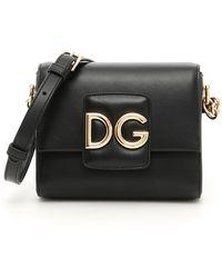 Dolce & Gabbana - Dg Millenials Leather Shoulder Bag - Lyst