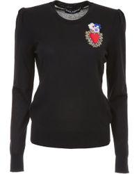 Dolce & Gabbana - Sacred Heart Pull - Lyst