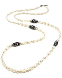 Ben-Amun - Graduated Pearl Necklace With Crystal Rondelles - Lyst
