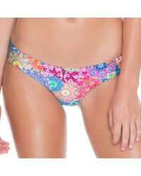 Luli Fama - Wavey Back Ruched Bottom In Multicolor (lp) - Lyst