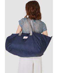 "Bag ""n"" Noun - Nylon Muffin Bag - Lyst"