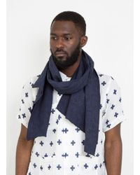 Engineered Garments - Long Scarf Pasley Jacquard - Lyst