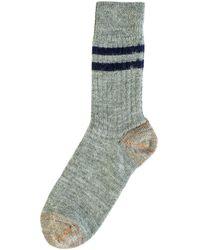 Merz B. Schwanen - S75 Retro Sport Socks Greymelange/ink - Lyst