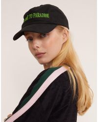 Cynthia Rowley - Welcome To Paradise Baseball Cap - Lyst