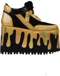 YRU - Qozmo Matrix Holographic High Platform Sneakers - Gold - Lyst