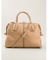 Tod's Medium Dbag Tote - Lyst