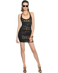 Versace Embellished Viscose Jersey Dress - Lyst
