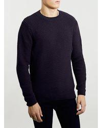 Topman Fudge Chunky Moss Stitch Sweater - Lyst
