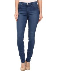 Hudson Barbara High Waist Super Skinny Jeans In Superior - Lyst