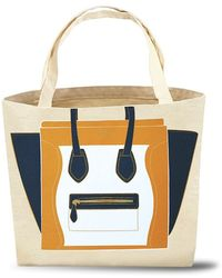 My Other Bag... Madison Classic Tote - Ows - Lyst