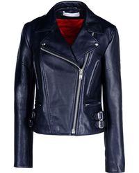 Victoria Beckham Leather Outerwear - Lyst