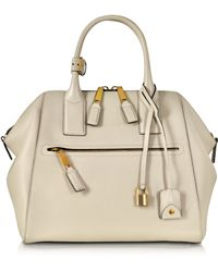 Marc Jacobs Textured Large Putty Incognito Satchel - Lyst
