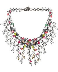 BCBGMAXAZRIA Multi Teardrop Necklace - Lyst