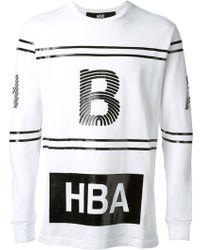 Hood By Air Thumbprint Logo T-shirt - Lyst