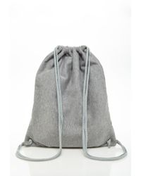 Forever 21 - Heathered Knit Drawstring Backpack 21 Men - Lyst