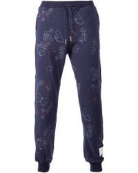 Thom Browne Flower And Butterfly Embroidered Track Pants - Lyst