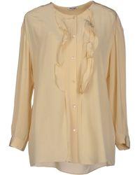 Miu Miu Beige Shirt - Lyst