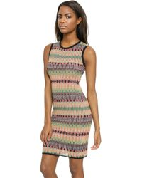 M Missoni Stretch Knit Sleeveless Dress - Tangerine - Lyst