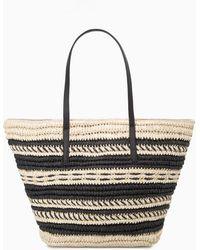 Violeta by Mango Striped Straw Bag - Lyst