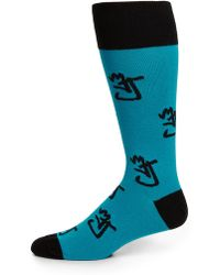 Marc By Marc Jacobs Printed Crew Socks - Lyst